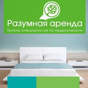 Аренда квартир и офисов Туймазов