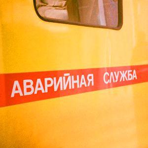 Аварийные службы Туймазов