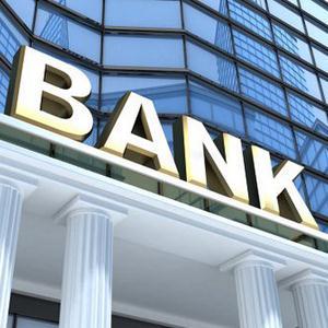 Банки Туймазов