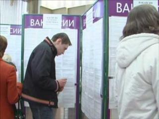 Центры занятости Туймазов