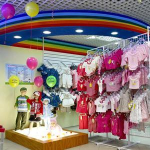 Детские магазины Туймазов