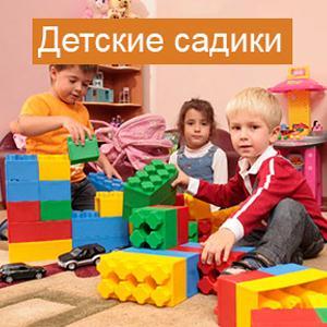 Детские сады Туймазов