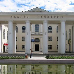 Дворцы и дома культуры Туймазов