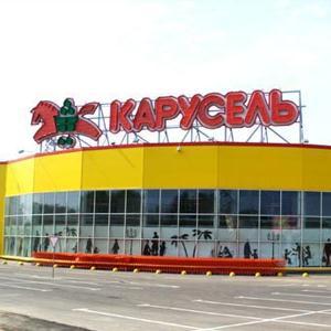 Гипермаркеты Туймазов