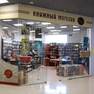 Книжные магазины Туймазов