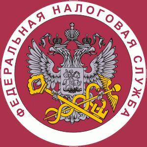 Налоговые инспекции, службы Туймазов