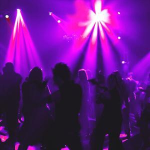 Ночные клубы Туймазов