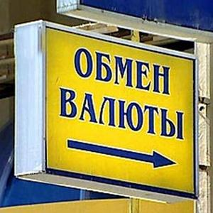 Обмен валют Туймазов