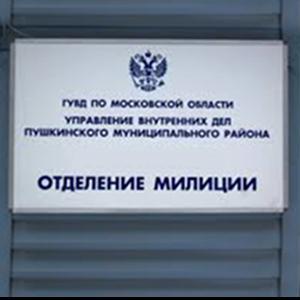 Отделения полиции Туймазов