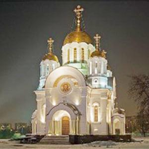 Религиозные учреждения Туймазов