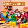 Детские сады в Туймазах