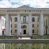 Дворцы и дома культуры в Туймазах