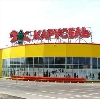 Гипермаркеты в Туймазах