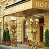 Гостиницы в Туймазах