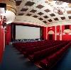 Кинотеатры в Туймазах
