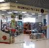 Книжные магазины в Туймазах