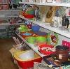 Магазины хозтоваров в Туймазах