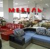 Магазины мебели в Туймазах