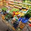 Магазины продуктов в Туймазах