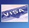 Оформление виз в Туймазах
