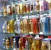 Парфюмерные магазины в Туймазах