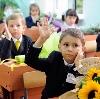 Школы в Туймазах