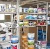 Строительные магазины в Туймазах
