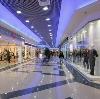Торговые центры в Туймазах