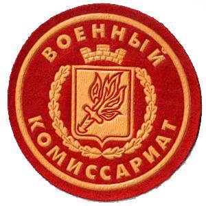 Военкоматы, комиссариаты Туймазов